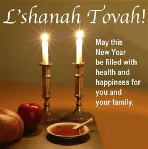 rosh hashanah 2016 wishes messages quotes happy jewish new