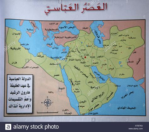 middle east map arabic arabic map of middle east middle east map