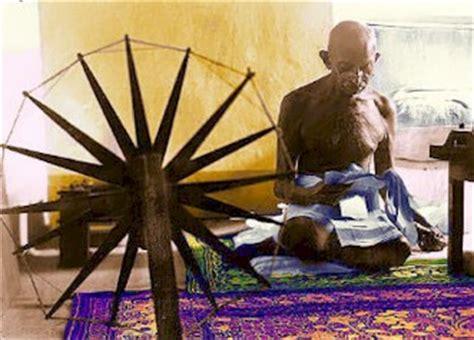 Pattern Magic Gandhi | blackmagic sles