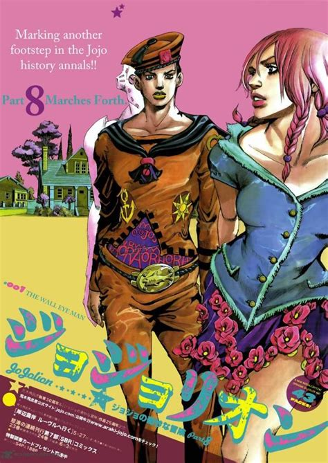 libro jojos bizarre adventure part top 8 jojo s bizarre adventure parts anime amino
