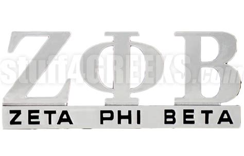Zeta Phi Beta Letter Of Recommendation zeta phi beta chrome letters car decal ns