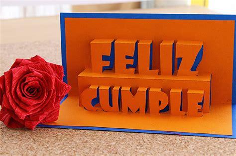 imagenes de feliz cumpleaños en 3d feliz cumplea 241 os tarjeta pop up 3d happy birthday