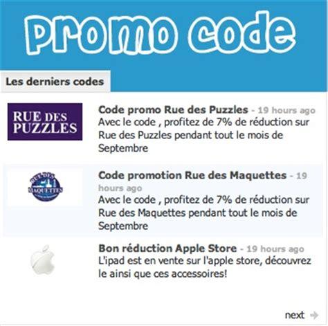 apple downloads dashboard widgets promo code
