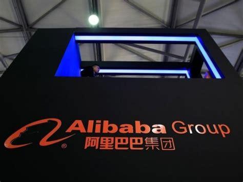 alibaba technology alibaba va investir 15 milliards de dollars en recherche