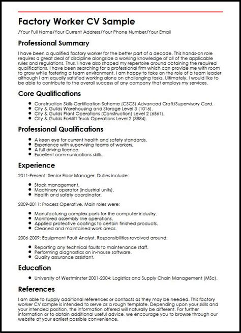 resume for factory worker resume for study