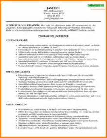 5 customer service skills resume bid template