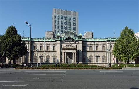 5 Reasons Why The Bank Of Japan Introduced Negative