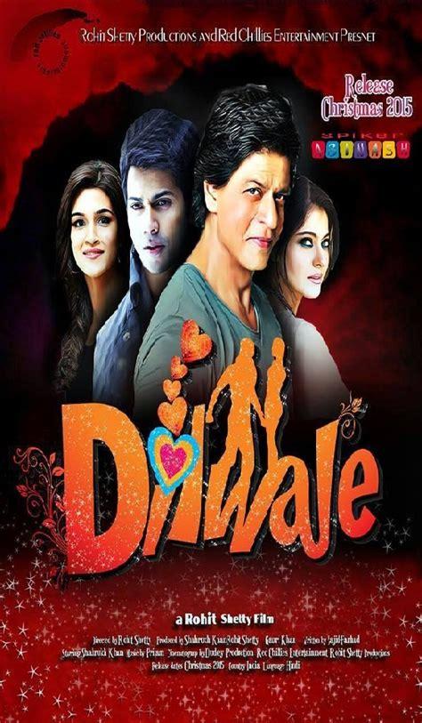 film full movie dilwale dilwale 2015 full movie full movie online