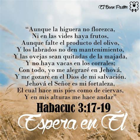 libro de los salmos caminando con jesus yo soy el buen pastor