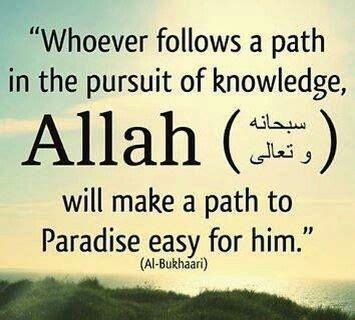 islamic words of comfort 17 best images about my beautiful deen islam on pinterest