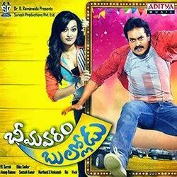 jilla theme ringtone jilla tamil movie mobile ringtones free download 2014 hq