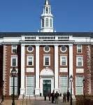 Harvard Mba Admission Dates by Harvard Business School Admissions Essays Deadlines For