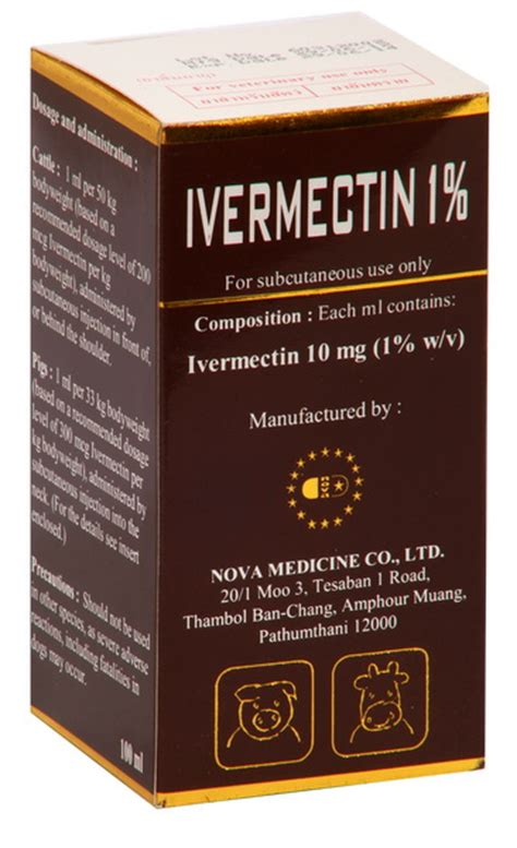 ivermectin for dogs ivermectin pictures to pin on pinsdaddy