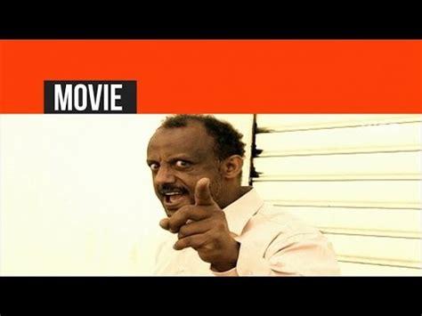best eritrean new 2015 hdri jeganuna tetelimu new eritrean 2017 debengere doovi