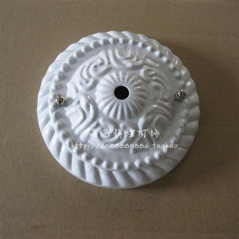 ceiling l disk wall l base plate pendant light