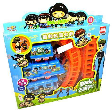 Jual Mainan Jakartanotebook mainan kereta api murah daftar harga terkini dan