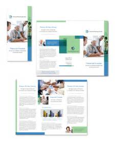 Financial Planning Consulting Tri Fold Brochure Template Consulting Brochure Template