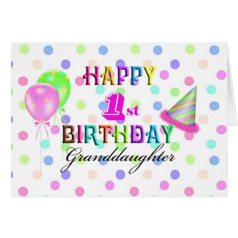 1st Birthday Cards For Granddaughter Granddaughter 1st Birthday Card Zazzle
