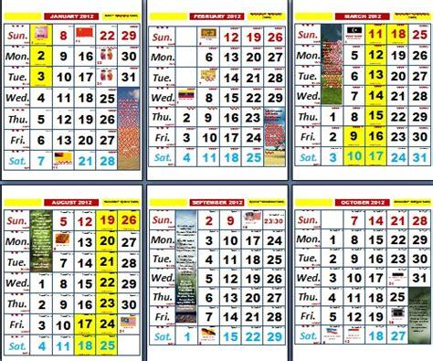 kalender kuda 2015 new calendar template site