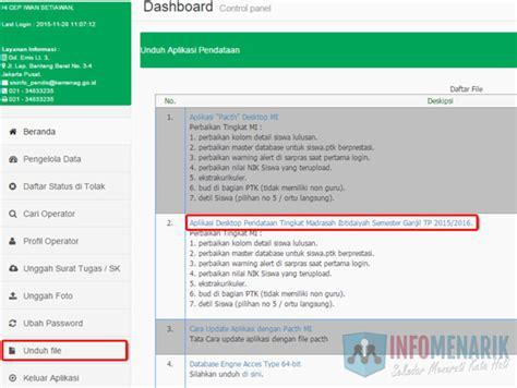 format aplikasi blackberry adalah download aplikasi emis 2015 semester genap