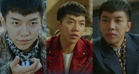 lee seung gi rich otherworldly inspiration how to dress like the characters