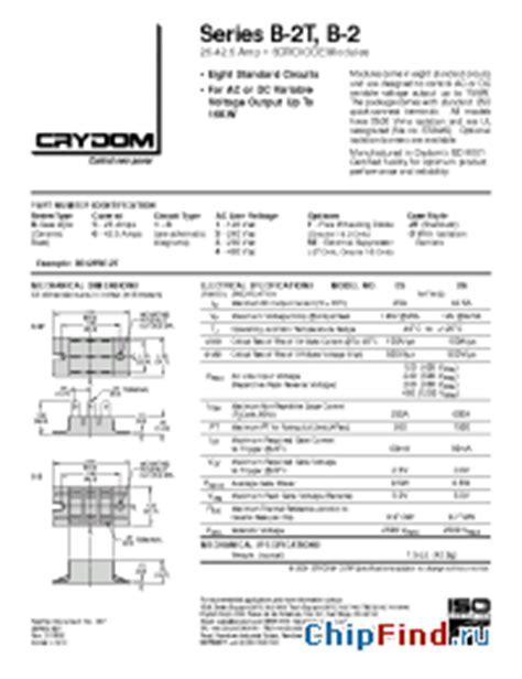 b561 2 crydom transistors