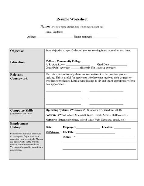 computer skills examples templates franklinfire co