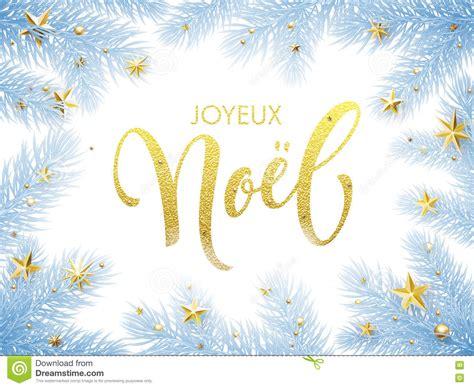 Joyeux Noel Card Template by Merry In Joyeux Noel Greeting Card