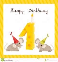 happy birthday card royalty free stock photos image 14589628