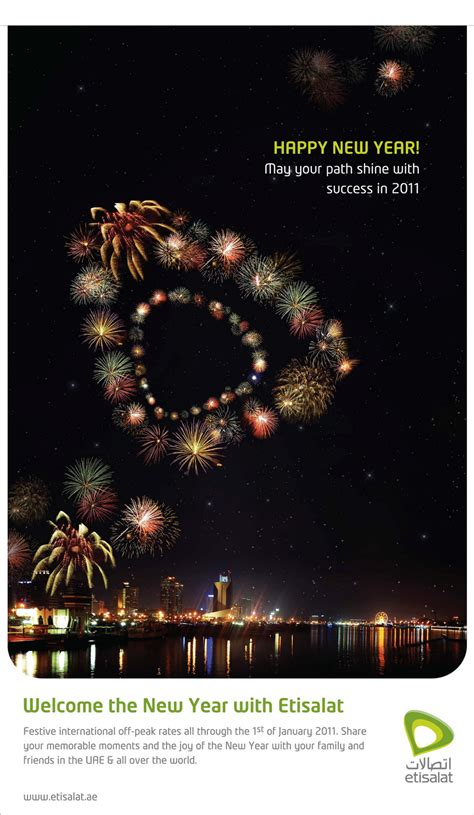 advertisement for new year new year ad conseilsmarketing