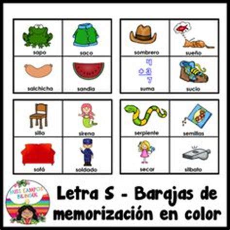 Imagenes Que Empiecen Con La Letra Sa | letra s sa se si so su bundle juegos del alfabeto