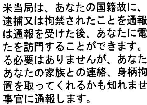 traductor imagenes japones español analiza y traduce textos en japon 233 s