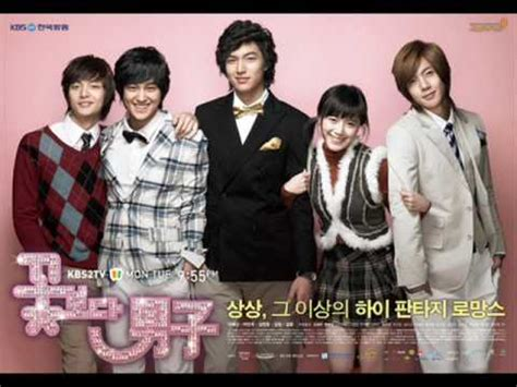 my lyrics ost high boys flowers ost wish you re my by t max w