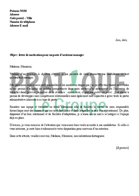 Lettre De Motivation De Manager Lettre De Motivation Pour Un Emploi D Assistant Manager Pratique Fr