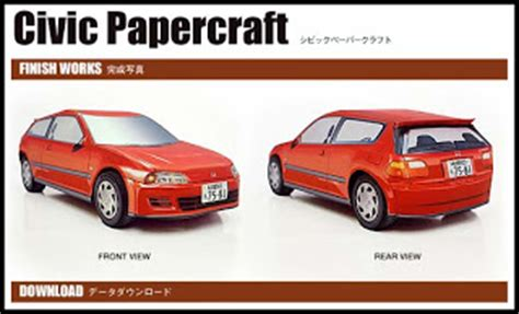 Honda Papercraft - honda civic papercraft