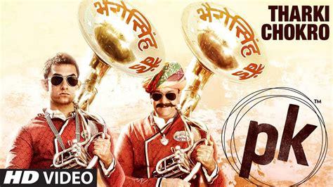 song pk exclusive tharki chokro song pk aamir khan
