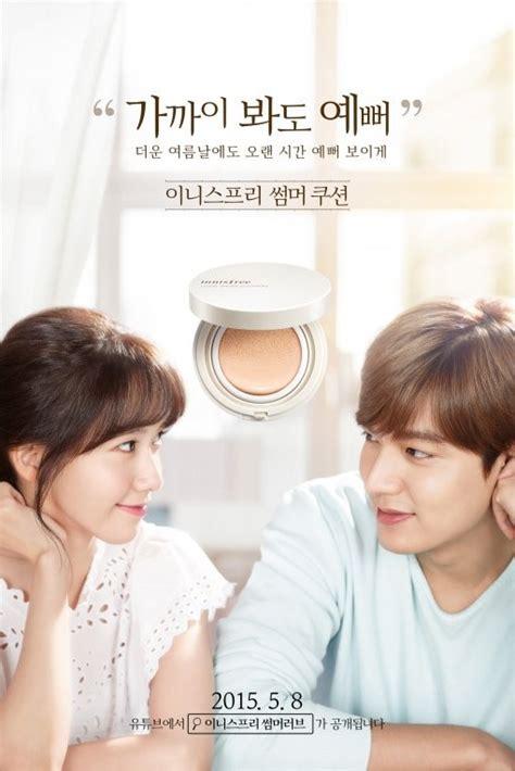 lee min ho film izle lee min ho and yoona flirt in teaser for web drama summer love