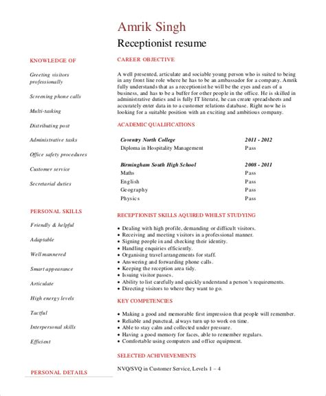 sle resume for a receptionist receptionist career objective 28 images definition of