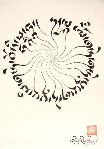 tattoo lettering tibetan 19 best tashi mannox images on pinterest calligraphy