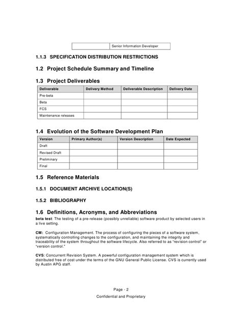 software functional specification template