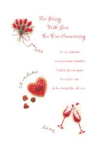 for my wife greeting card anniversary printable card