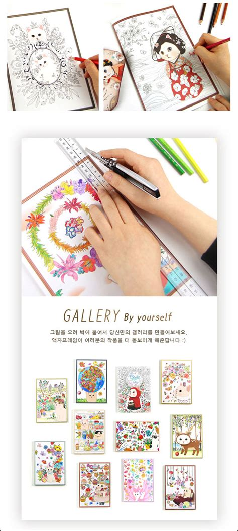 The Colorful Antistress Coloring Book anti stress colouring book colorful jetoy