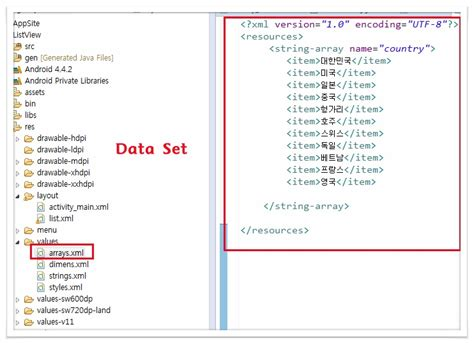 layoutinflater in adapter 안드로이드 composite listview와 adapter 예제
