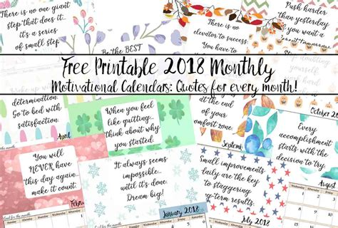 printable calendar 2018 with quotes free printable 2018 monthly motivational calendars