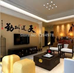 Chinese Home Decor Store Aliexpress Com Yiwu Full Sunshine Home Ltd