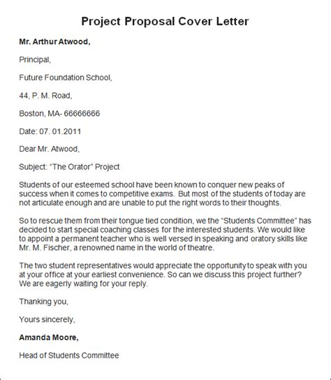 sample project proposal cover letter project proposal