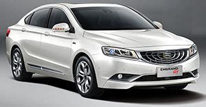 Geely Car Dealer In Dubai Geely Emgrand Gt 2016 Prices In Uae Specs Reviews For