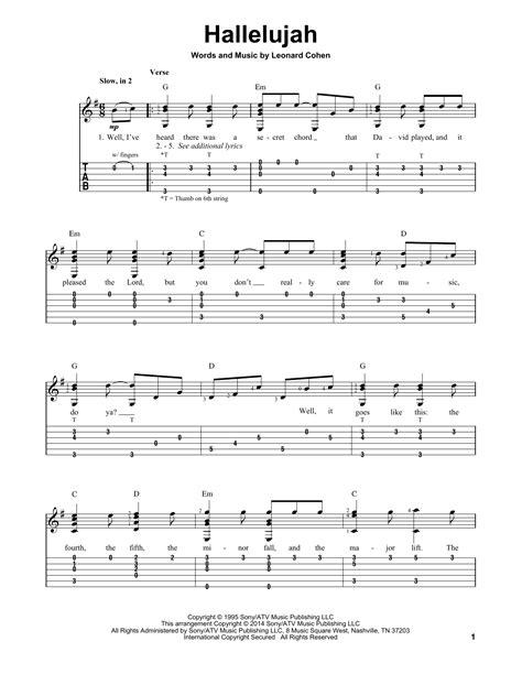 Shrek Hallelujah Guitar Chords