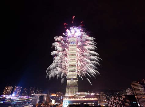 taiwan new year song 2014 nee s language happy new year 2014