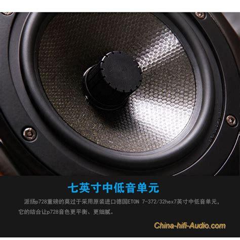 paiyon p   floor standing speakers hifi speaker